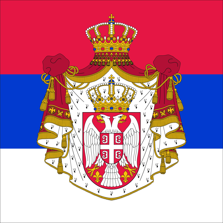 Narodna Skupstina Republike Srbije Vazna Dokumenta
