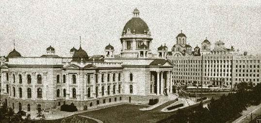 Narodna Skupstina Republike Srbije Arhitektura