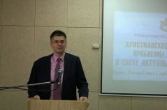 12 April 2016 Aleksandar Cotric at the 22nd Annual Conference of the International Foundation for the Unity of Orthodox Christian Nations