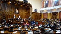 9 February 2016  Fourth Extraordinary Session of the National Assembly of the Republic of Serbia in 2016