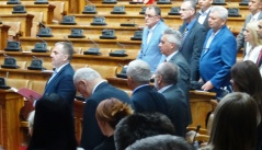 20 July 2017 11th Special Sitting of the National Assembly of the Republic of Serbia, 11th Legislature