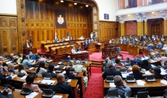 24 August 2017 Fourth Extraordinary Session of the National Assembly of the Republic of Serbia, 11th Legislature