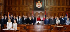 28 June 2017  Ninth Special Sitting of the National Assembly of the Republic of Serbia, 11th Legislature