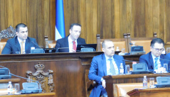 19 July 2018 Ninth Extraordinary Session of the National Assembly of the Republic of Serbia, 11th Legislature