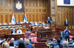 15 July 2019 14th Extraordinary Session of the National Assembly of the Republic of Serbia, 11th Legislature