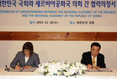 18 December 2019 Signing of the Memorandum of Understanding between the National Assembly of the Republic of Serbia and the National Assembly of the Republic of Korea