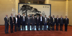 27 May 2019 The second meeting of the Commission for Cooperation between the National Assembly of the Republic of Serbia and the Chinese National People's Congress