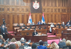 12 February 2020  23rd Extraordinary Session of the National Assembly of the Republic of Serbia, 11th Legislature